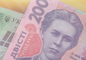 Ъ: Проминвестбанк пытается обанкротить судостроительный завод, входящий в оборонный комплекс Украины
