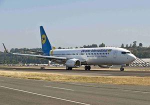 Украинская авиакомпания намерена начать полеты в Самару