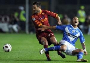 Серия А: Рома не смогла обыграть Брешию, Ювентус и Наполи повержены