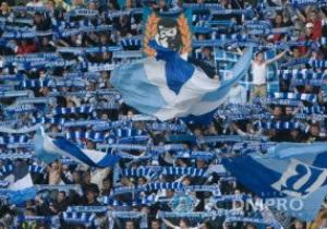 Ъ: Украинские клубы потратили в январе 34,5 млн евро