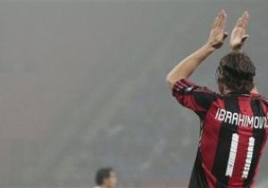 Милан не смог пробить Лацио
