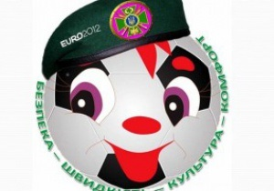 Украинские пограничники разработали свой логотип Евро-2012