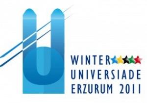 Универсиада-2011: Украинские биатлонисты доминируют в спринте