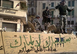 Поліція повертається на вулиці у Єгипті