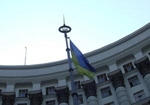Кабмин увеличил уставный капитал НАК Нафтогаз до 37,3 млрд грн