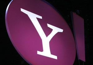 Yahoo спрогнозировала снижение выручки в текущем квартале