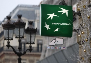 Пинзеник вошел в набсовет одного из крупнейших украинских банков