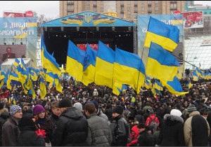 Мітингувальники регіоналів вимагають грошей за Майдан