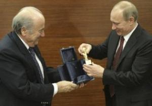 Россия официально стала хозяйкой Чемпионата Мира 2018 года