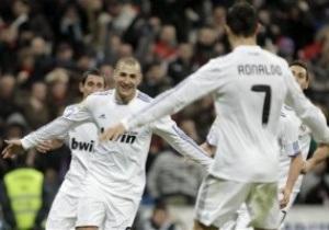 Примера: Реал с трудом одолел Мальорку, Вильярреал обыграл Реал Сосьедад