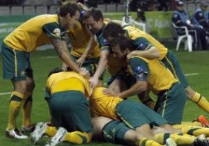 Австралия пробилась в полуфинал Кубка Азии