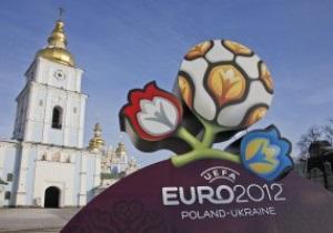 Почти 1,5 млн билетов на матчи Евро-2012 разыграют в лотерею