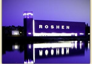 Roshen увеличила продажи на 32% по итогам года