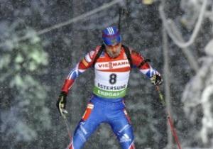 Антхольц: Российский биатлонист выиграл спринтерскую гонку