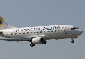 Дело: Аэросвит намерен открыть рейс Киев - Токио