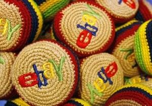 eBay увеличил чистую прибыль на четверть по итогам года