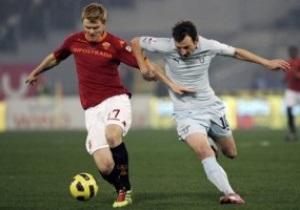 Римское дерби в Кубке Италии омрачено поножовщиной