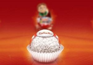 Ferrero прокомментировала решение суда отменить защиту торговой марки Раффаэлло в Украине
