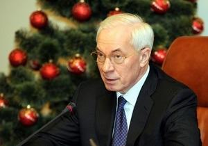 Азаров потребовал уволить руководство Укрнафты
