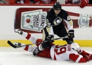 NHL: Питтсбург обыграл Детройт, Вашингтон уступил Филадельфии