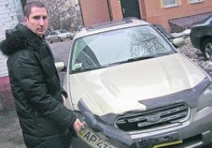 Известный украинский спортсмен попал в аварию