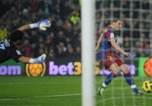 Примера: Реал не смог обыграть аутсайдера, Барселона уходит в отрыв