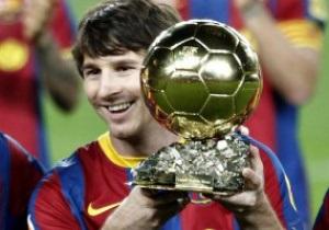 FIFA не посчитала пять голосов при определении обладателя Золотого мяча