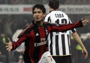 Нападающий Милана: Я в Интер никогда не перейду