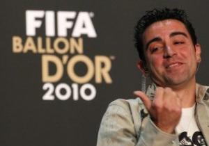Хави: Все в порядке - Золотой мяч в Барселоне
