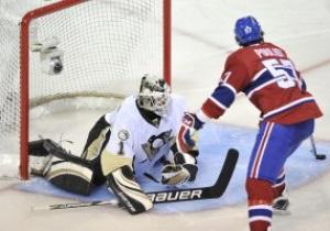 NHL: Монреаль одолел Питтсбург