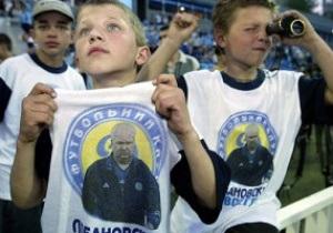 Сегодня - День памяти Валерия Лобановского