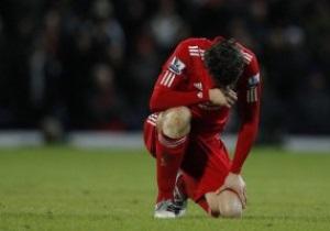 АПЛ: Ливерпуль, Челси и Тоттенхэм терпят фиаско