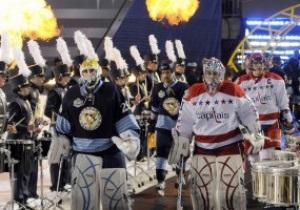 Фотогалерея: Столичные против Пингвинов. Вашингтон побеждает Питтсбург в матче Winter Classic