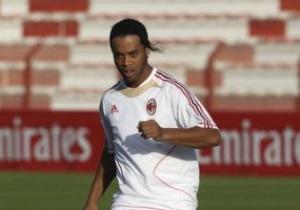 Роналдиньо покинул расположение Милана