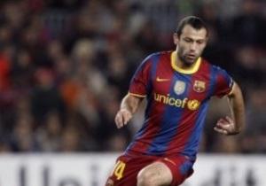 Маскерано хочет покинуть Барселону