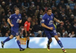 АПЛ: Манчестер Сити уступил Эвертону
