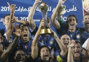 Фотогалерея: Рафа, прощай. Интер уволил Бенитеса после победы на клубном Чемпионате мира