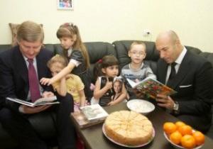 Ринат Ахметов посетил детский дом