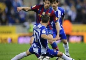 Примера: Барселона отгрузила Эспаньолу 5 голов