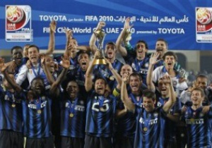 Интер выиграл Чемпионат Мира по футболу среди клубов