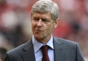Венгер: Какая Барселона, я больше думаю о матче со Сток Сити