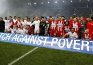 Команда Зидана и Роналдо сыграла вничью с Олимпиакосом