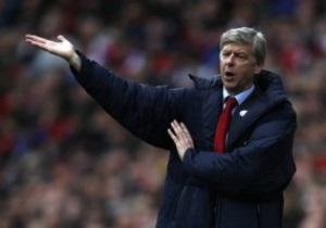 Венгер назвал качество поля причиной поражения в Манчестере