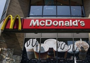 В результате хакерской атаки были украдены базы клиентских данных McDonald s