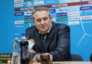 Локомотив получил нового главного тренера