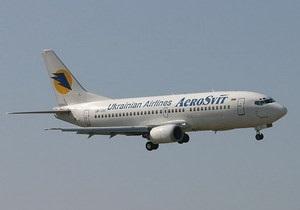 Аэросвит начал продажу билетов на рейс Киев-Лондон