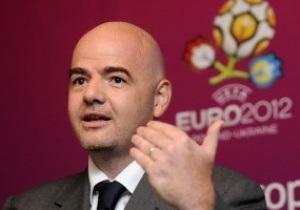 В УЕФА хвалят подготовку Украины к Евро-2012