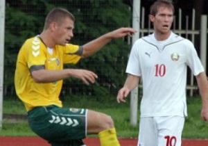 Днепр подпишет литовского нападающего