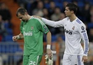 Вратарю Реала сломали челюсть. Он может завершить карьеру
