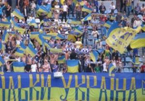 На матчи Евро-2012 болельщикам предложат единый билет